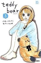 teddy bear 3 (3) (ジュールコミックス COMIC魔法のiらんどシリーズ)