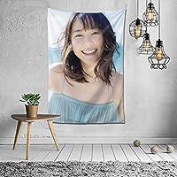 Jarvis Sk 新垣結衣 タペストリー ポスター 壁掛け 壁飾り部屋 おしゃれ ギフト 装飾用品 152×102cm