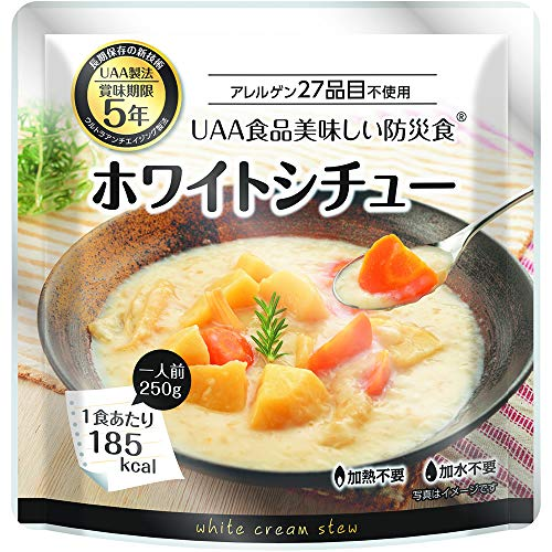美味しい防災食 ホワイトシチュー 250g
