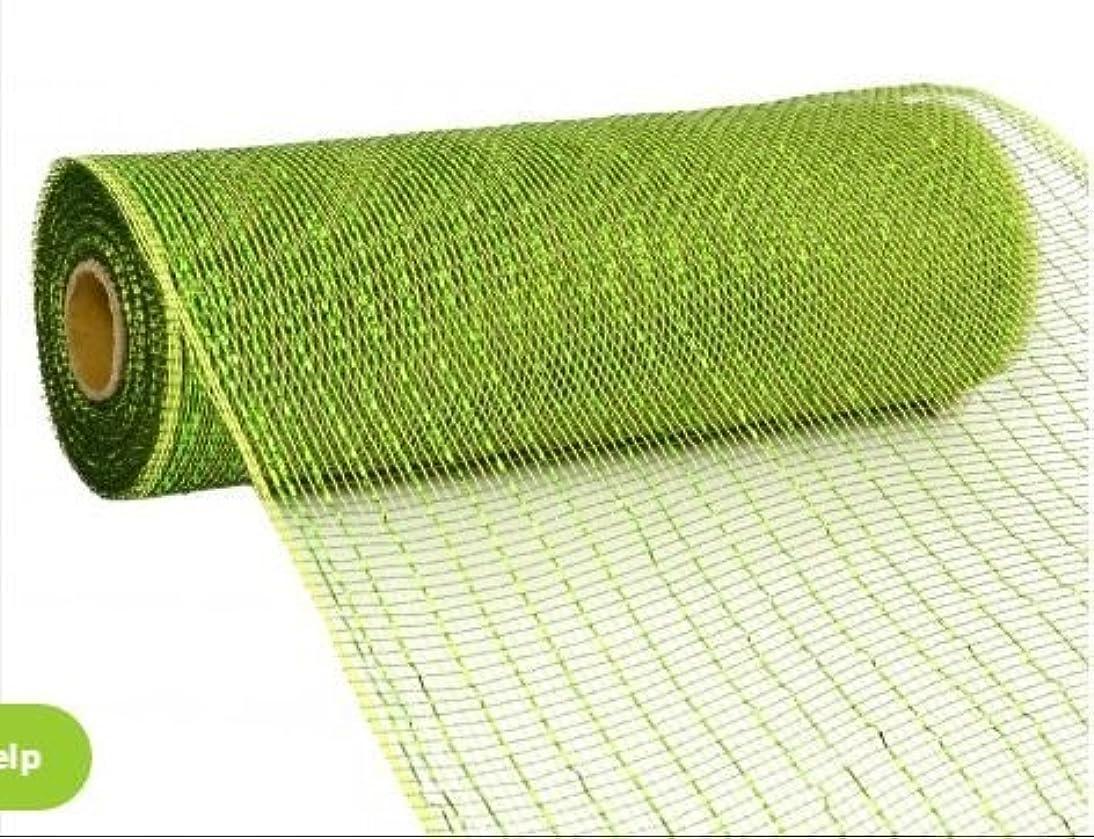 10 inch x 30 feet Deco Poly Mesh Ribbon - Metallic Moss and Apple Foil : RE130149