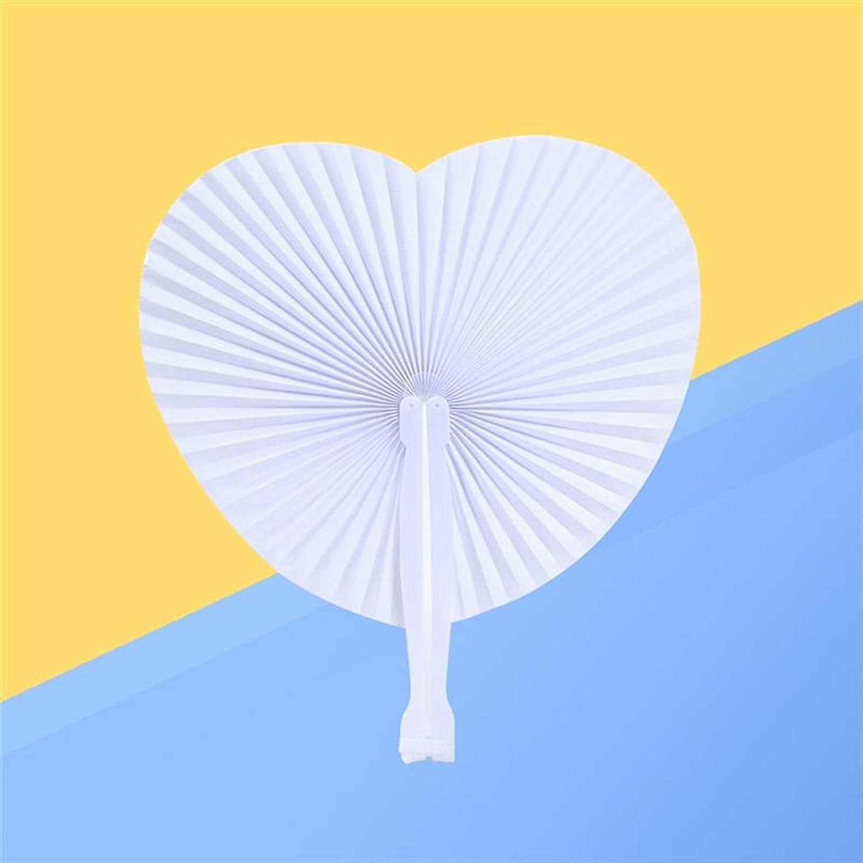 YUXINYAN Hand Fans 20 New product 30 PCS Folding Paper Shap Store White Heart