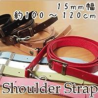【INAZUMA】 バッグ用ショルダーストラップ/ショルダーひも約100cm~120cm 幅約15mmBS-1502S#0オフ白