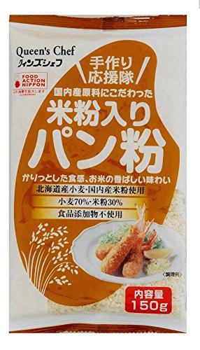 三木食品 米粉入りパン粉150g×30個