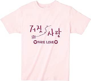 Best fake love shirt Reviews