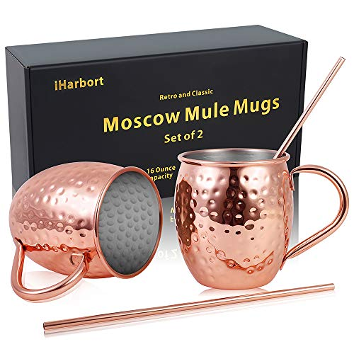 iHarbort Moscow Mule Copper Mugs, Set of 2, 16 oz, HandCrafted Food Safe Pure Solid Beer Mugs Wine Tumbler Cups Glasses, xmas Gift Set With 2 Cocktail Copper Straws, Rose Gold