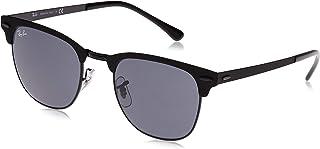 Rb3716 Clubmaster Metal Square Sunglasses