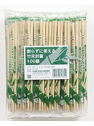 割らずに使える 竹製 ポリ完封箸 楊枝入 100膳 割れていて使いやすい PK-009