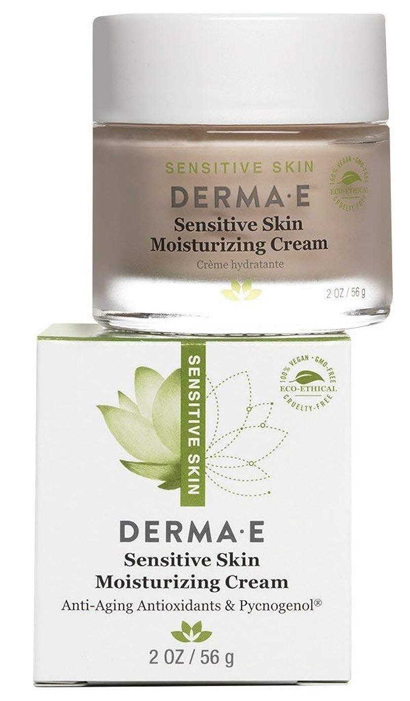 とげのある切断する知り合いDerma E Sensitive Skin Moisturizing Cream 56g/2oz並行輸入品