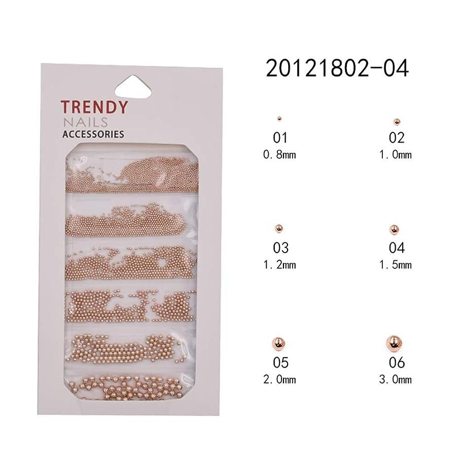 絞るレンディション剥ぎ取るメーリンドス ネイル3Dデザインアートパーツ ネイルブリオン ゴールド&シルバー&ブラック&バラゴールド&グレー 0.8/1.0/1.2/1.5/2/3mm ネイルパーツデコレーション (05)