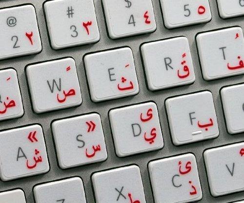 Tastaturaufkleber mit arabischem Tastaturlayout, selbstklebend, rote Buchstaben