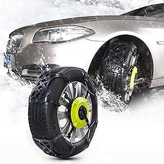 WZY 林8 PCSの車の雪タイヤ滑り止めチェーン冬の車の雪タイヤチェーンホイールチェーン2つの固定プレートとアンチスキッドベルト肥厚滑り止めチェーンブラックチェーン