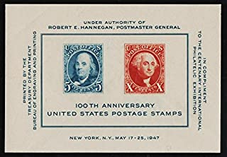 centenary international philatelic exhibition 1947 stamps