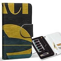 スマコレ ploom TECH プルームテック 専用 レザーケース 手帳型 タバコ ケース カバー 合皮 ケース カバー 収納 プルームケース デザイン 革 ビーチ 海 サーフ 011184