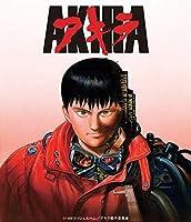 【Amazon.co.jp限定】AKIRA 4Kリマスターセット (4K ULTRA HD Blu-ray & Blu-ray Disc 2枚組) (...