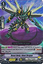 Cardfight!! Vanguard - Beast Deity, Grantz Dragon - V-EB07/015EN - RR - V Extra Booster 07: My Heroic Evolution