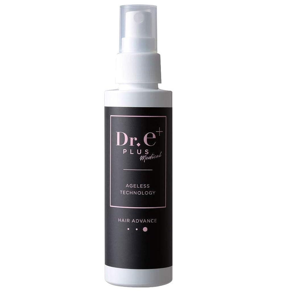 ピンチテーマプレゼンハリつや美髪に育毛&抜け毛予防を維持する「ePLUS ヘア アドバンス」