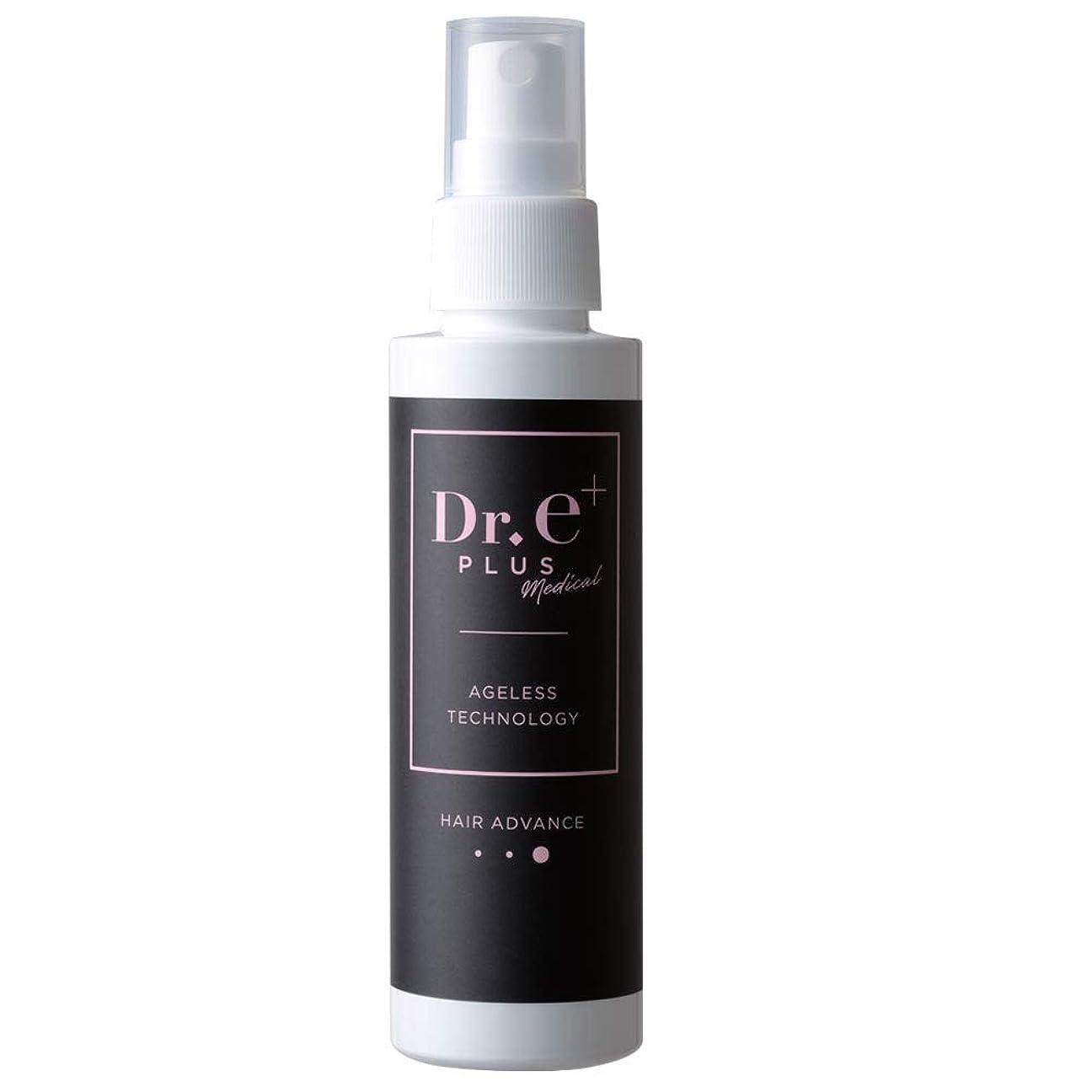 気づくなるうなずく組み込むハリつや美髪に育毛&抜け毛予防を維持する「ePLUS ヘア アドバンス」