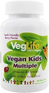 VegLife Vegan Kids Multiple | Natural Berry Flavor Chewable Multivitamin and Mineral | Whole Food Blend w/Spirulina | No A...