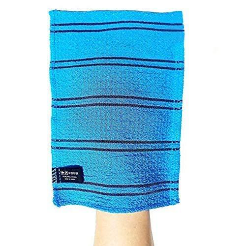 Toallas Exfoliantes marca Songwol Towel