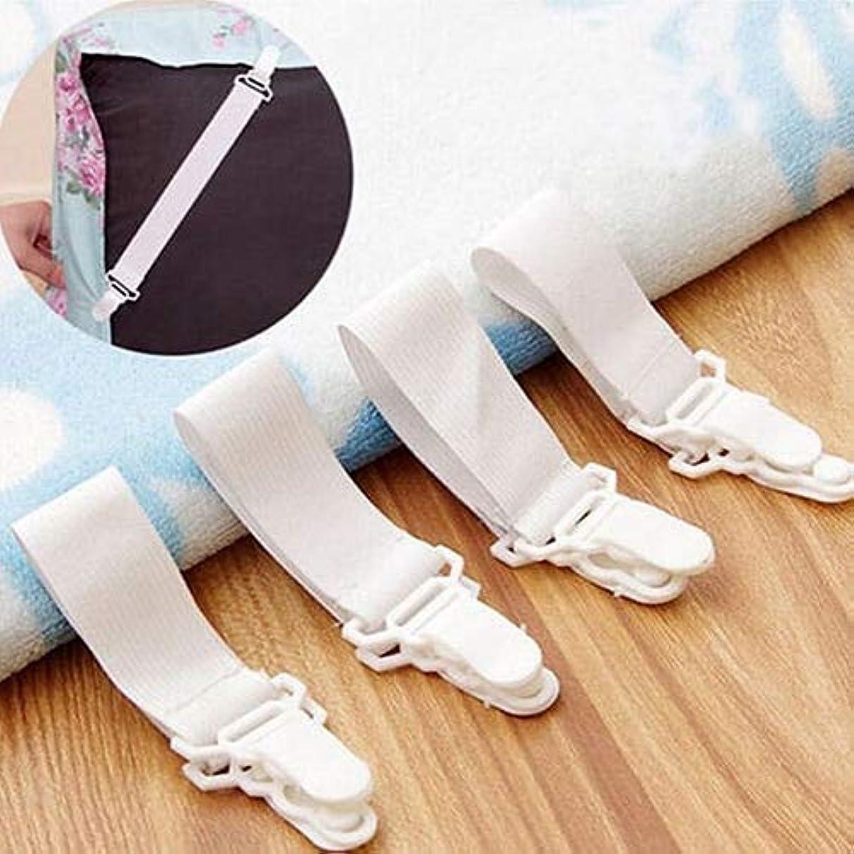 Hooks & Rails - 4pcs Set Bed Sheet Mattress Blankets Elastic Grippers Fasteners Clip Holder - Holder Mattress Full Clip Blanket Sheet Queen Hooks Rails Manta Sofa Baby Safety Blanket Clamp