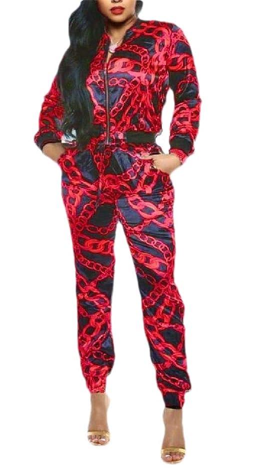 モスクマニアック金貸しレディースプリントロングスリーブ ジップアップ ジャケット&ロングパンツ 2ピース 衣装トラックスーツ