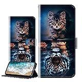 Cherfucome Funda para BQ Aquaris X Pro Carcasa Libro Flip Case Magnético Funda de Cuero PU Carcasa BQ Aquaris X Pro Funda Móvil Case Flip Leather Wallet [C01*Bestia Hermosa]