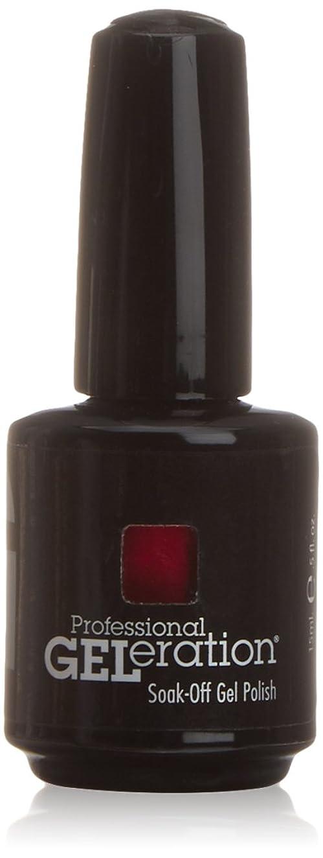 コジオスコミキサーセンチメンタルジェレレーションカラー GELERATION COLOURS 463 F パッショネイトキッシーズ  15ml UV/LED対応 ソークオフジェル