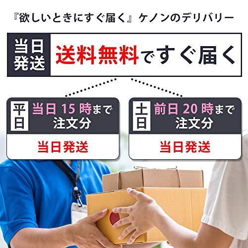 エムテックKE-NON脱毛器日本製まゆ毛脱毛器付家庭用フラッシュ式パールホワイト