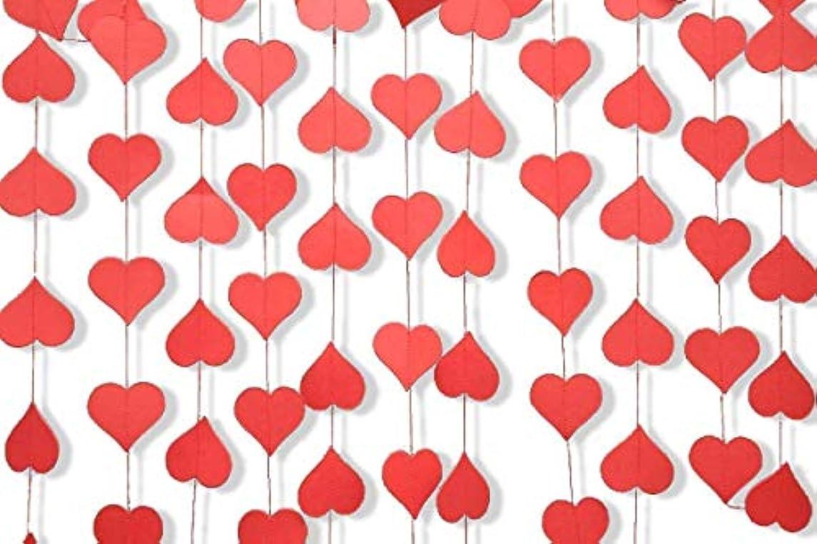 Red heart garland - Heart garland - Valentines day heart garland - Paper garland - Wedding decoration - Bridal shower