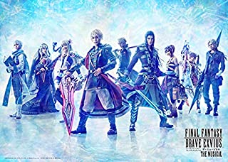 「FINAL FANTASY BRAVE EXVIUS」THE MUSICAL DVD