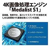 シャープ 40V型 液晶 テレビ アクオス 4K チューナー内蔵 Android TV Medalist S1 搭載 2020年モデル 4T-C40CL1