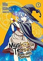 Mushoku Tensei Roxy Gets Serious 1 (Mushoku Tensei: Roxy Gets Serious)