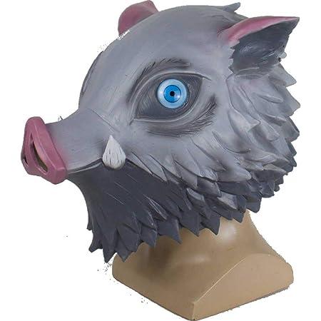鬼滅の刃 伊之助 マスク お面 被り物 コスプレ