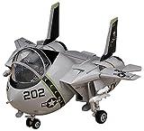 Hasegawa Egg Plane F-14 Tomcat
