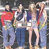 EXID - [Do It Tomorrow] Album CD+Sleeve Case+Jewel Case+Photo Book+Photo Card+Post Card+Name Sticker+Flim Photo K-POP SEALED