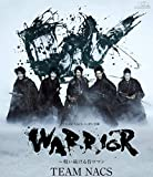 WARRIOR~唄い続ける侍ロマン[Blu-ray/ブルーレイ]