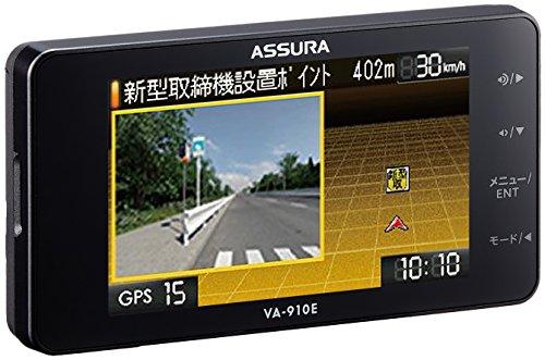 セルスター レーダー探知機 VA-910E 日本製 3年保証 GPSデータ更新無料 VA-910E