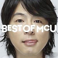 BEST OF MCU(初回生産限定盤)(DVD付)