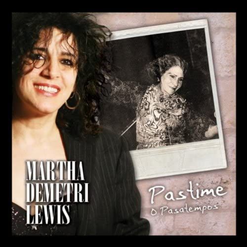 Martha Demetri Lewis