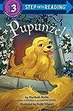 Pupunzel (Step into Reading)