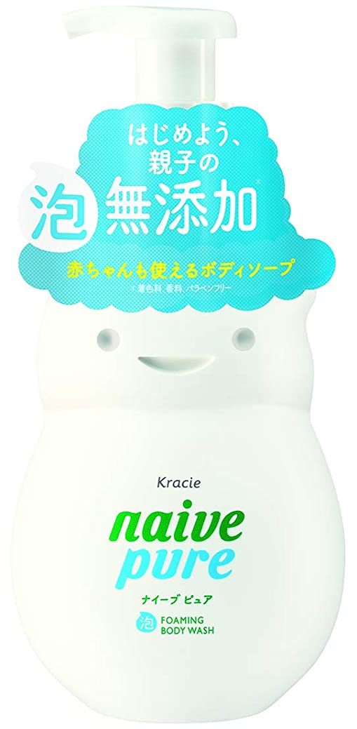 のど征服アノイ【無添加】ナイーブピュア 泡ボディソープ(赤ちゃんと一緒に使える)ジャンボ550mL