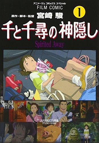 GHIBLI - Sen to Chihiro no Kamikakushi Vol.1 - Le Voyage de Chihiro