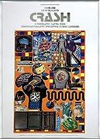 ポスター エドゥアルド パオロッツィ Zero_Energy Experiment Pile 額装品 アルミ製ベーシックフレーム(シルバー)