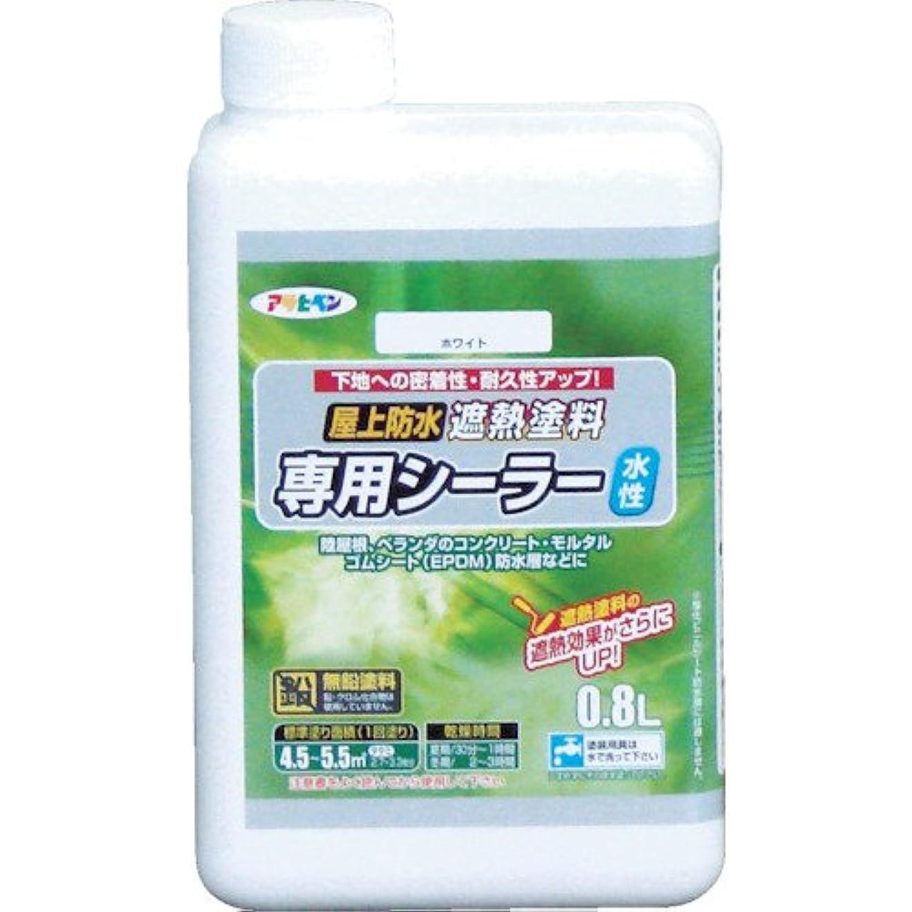 賞賛疎外信仰アサヒペン シーラー 水性屋上防水遮熱塗料用シーラー ホワイト 0.8L