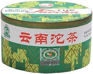 Xia Guan Tuo Cha Pu'er Tea Ripe Pu Erh Tea Export to France Puer 100g
