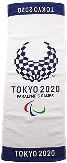 東京 2020 パラリンピック 組市松紋 エンブレム フェイスタオル 今治 公式