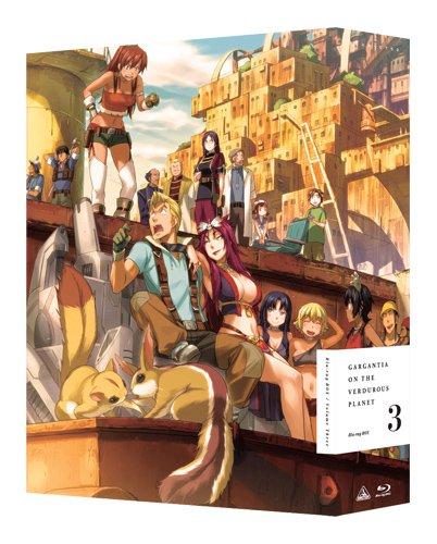 翠星のガルガンティア(GargantiaontheVerdurousPlanet)Blu-rayBOX3