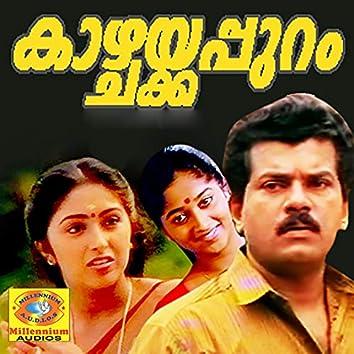 Kaazhchakkappuram (Original Motion Picture Soundtrack)