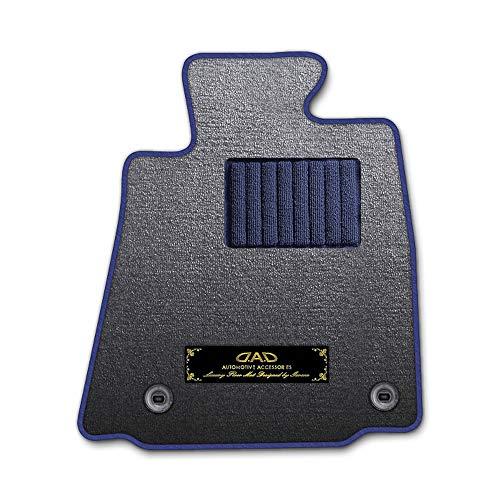 DAD ギャルソン D.A.D エグゼクティブ フロアマット NISSAN ( ニッサン ) PINO ピノHC24S 1台分 GARSON エレガントデザイングレー/オーバーロック(ふちどり)カラー : ネイビーブルー/刺繍 : ゴールド/ヒールパッドネ