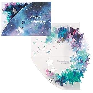 学研ステイフル メッセージカード 誕生日カード スターポップアップ 星 B50116
